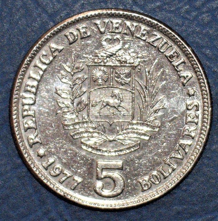 5 bolivares 1977 d.JPG