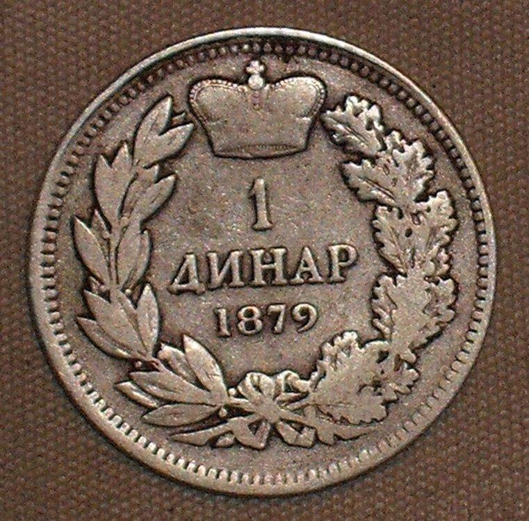 1 dinar 1879 r.JPG