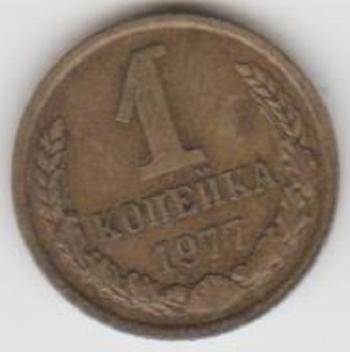 1krus1977.PNG