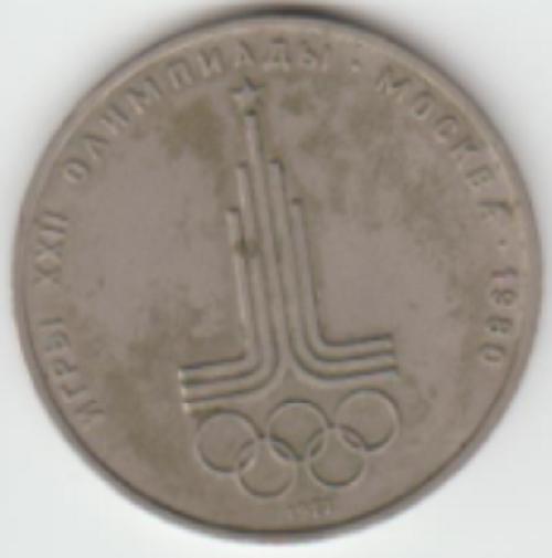 1rub1977.PNG