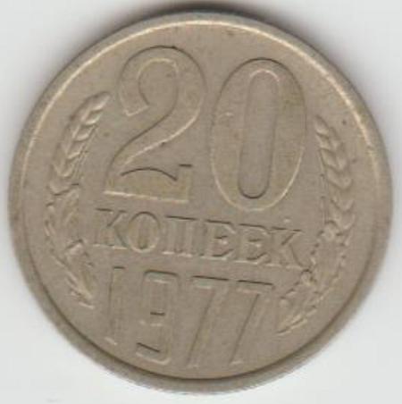 20krus1977.PNG