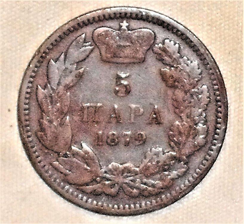 5 para 1879 r.JPG
