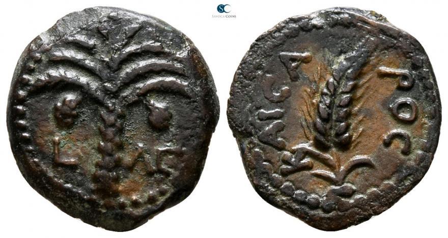 judaea-jerusalem-marcus-ambibulus-under-5220335-XL.jpg.e2f57c4c5bd6768f85b9f1634b8bffc1.jpg