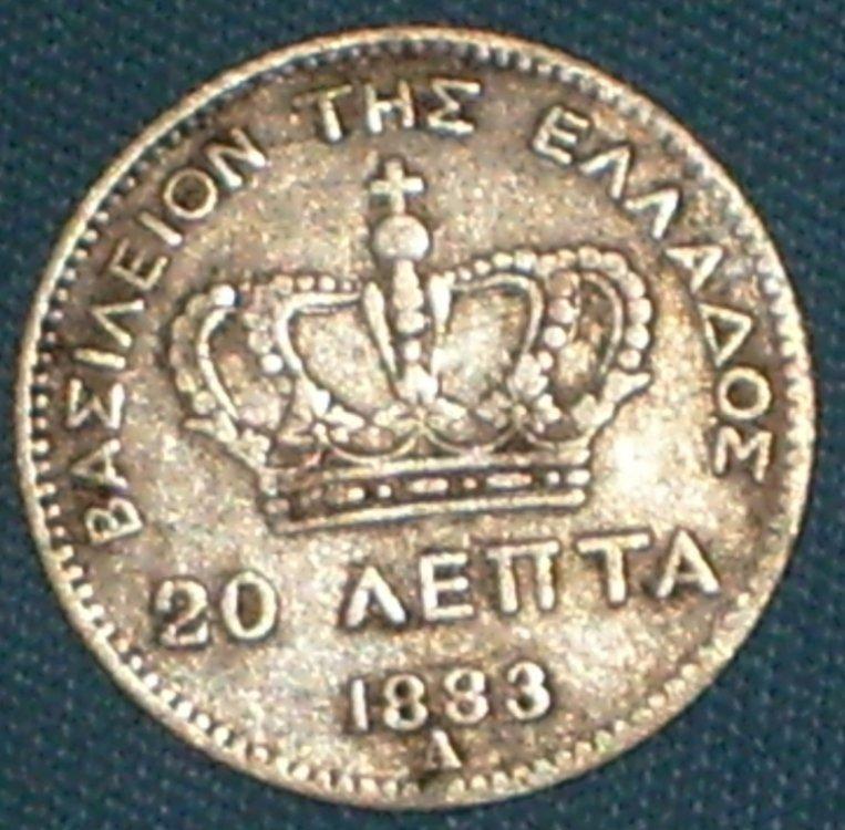 20 lepta 1883 r.JPG