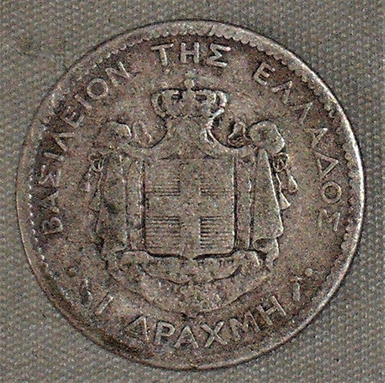 1 dracma 1883 r.JPG