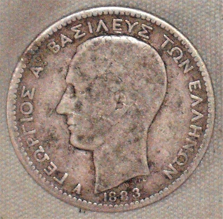 1 dracma 1883 d.JPG