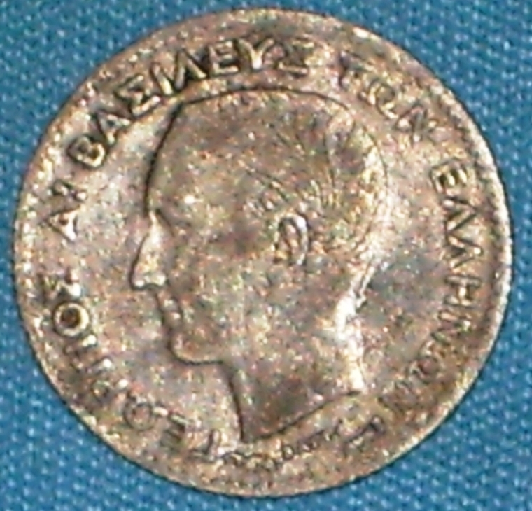 20 lepta 1883 d.JPG