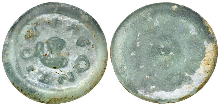 byzantine-weights-leontios-eparch-circa-6630505-XL.jpg.a1067f916b0cf0dcbf15b812cc80f26a.jpg