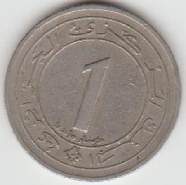 1dal1987.PNG