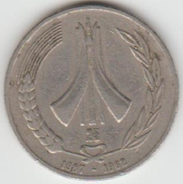 1dma1987.PNG