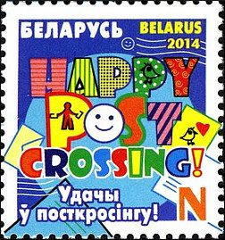 bielorussia_0.jpg