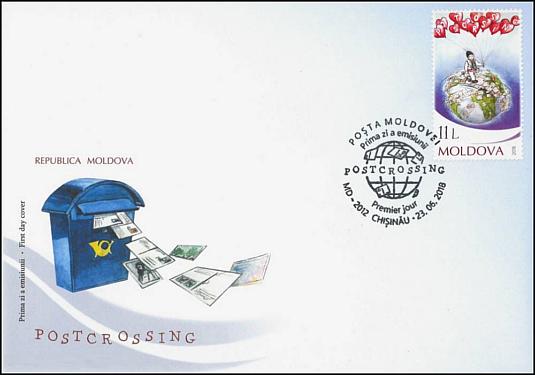 moldavia_postcrossing_fdc_0.png