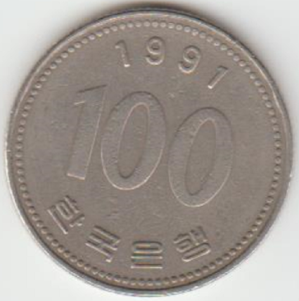 100wsuco1991.PNG