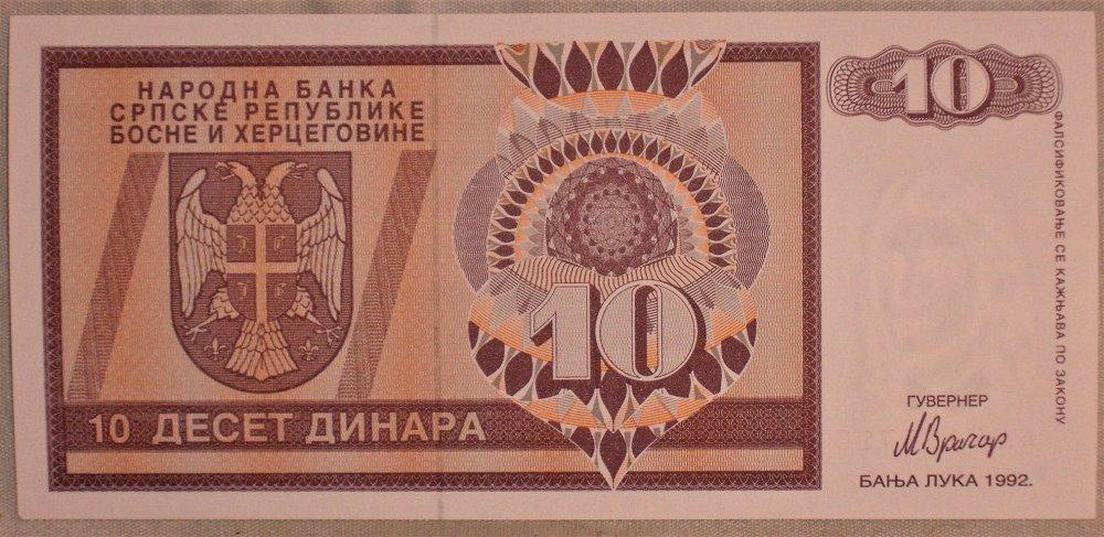 10 dinara 1992 d.JPG