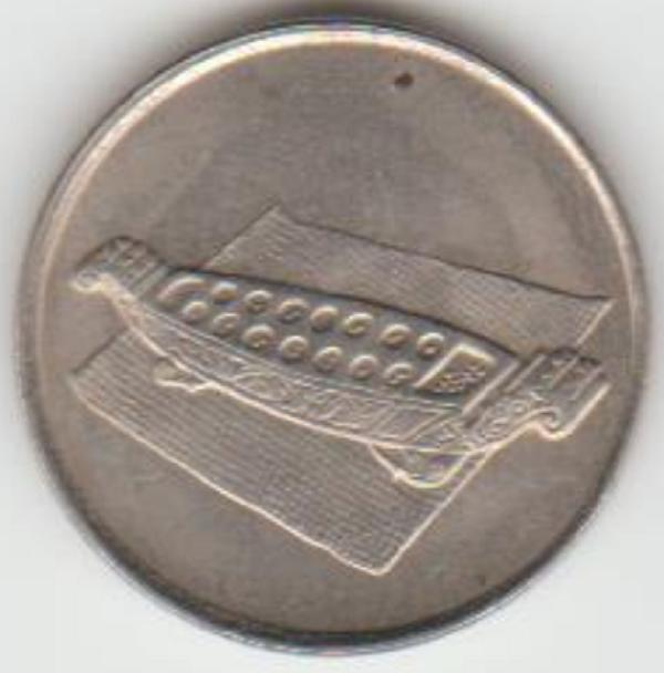 10smal1991-.PNG