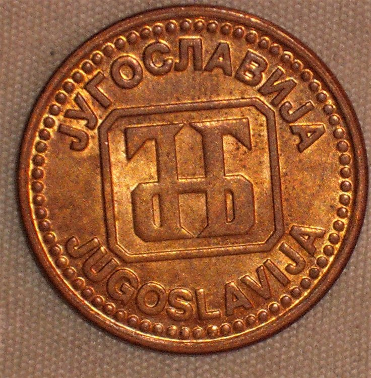 5 dinara 1992 d.JPG