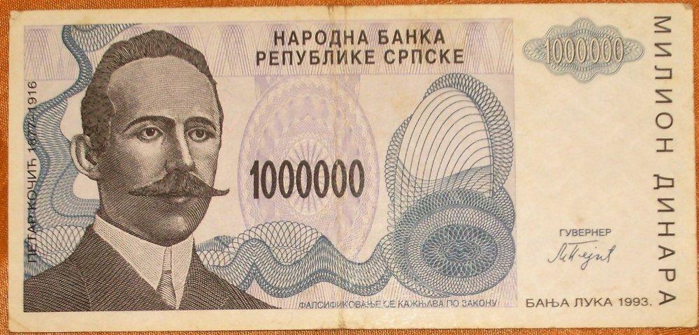 Repubblica Srpska Bosnia-Erzegovina1993 d .jpg