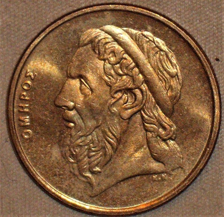 50 dracme 1990 r.JPG