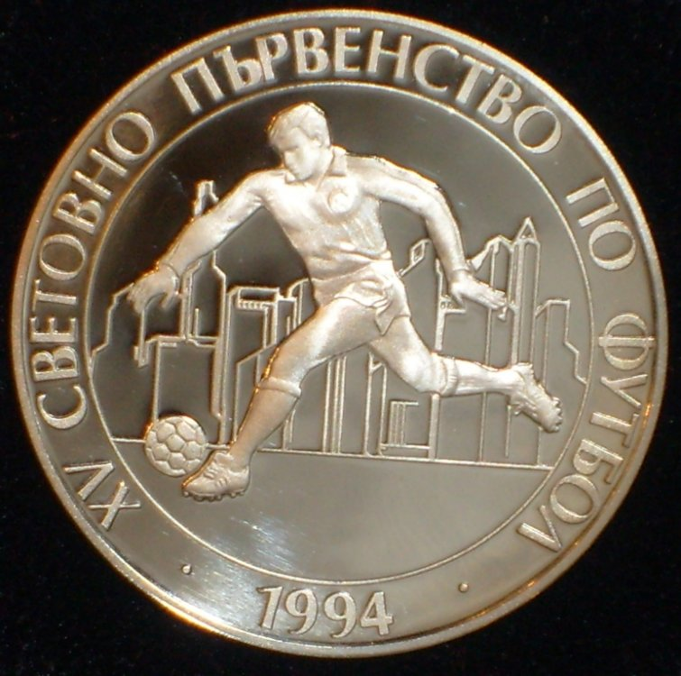 100 leva 1993 r.jpg
