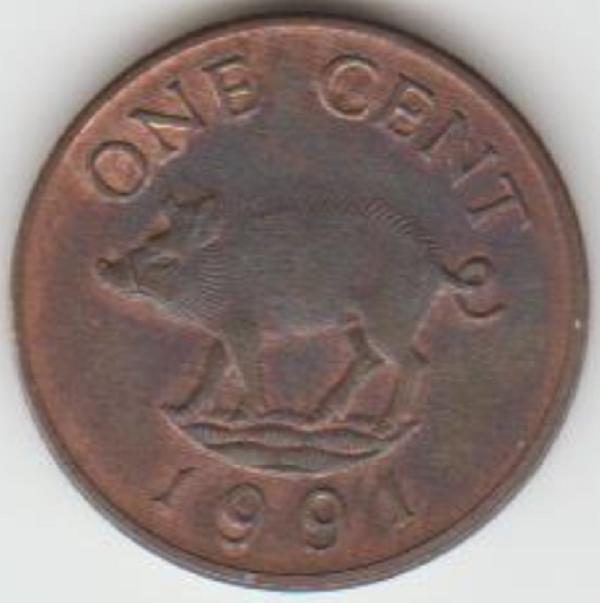 1cber1991-.PNG