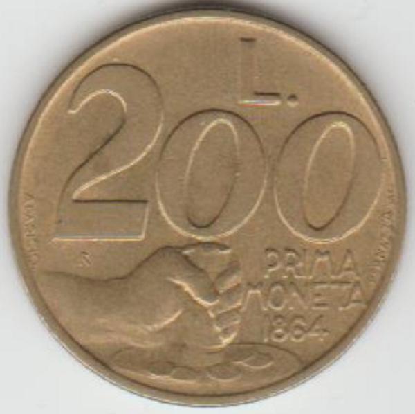 200liresm1991.PNG