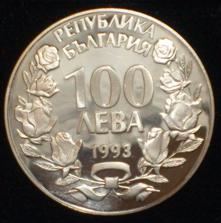 100 leva 1993 d.jpg