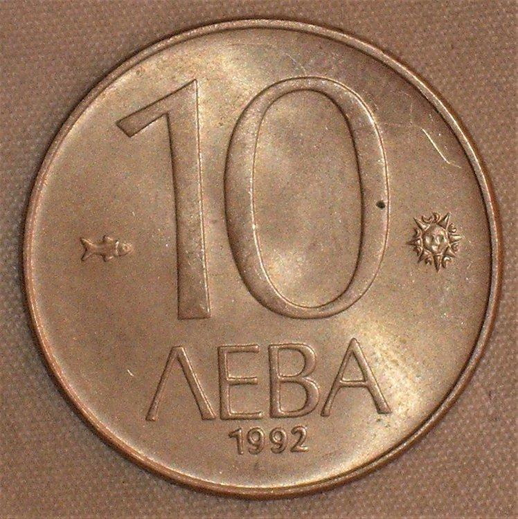 10 Leva 1992 r.JPG