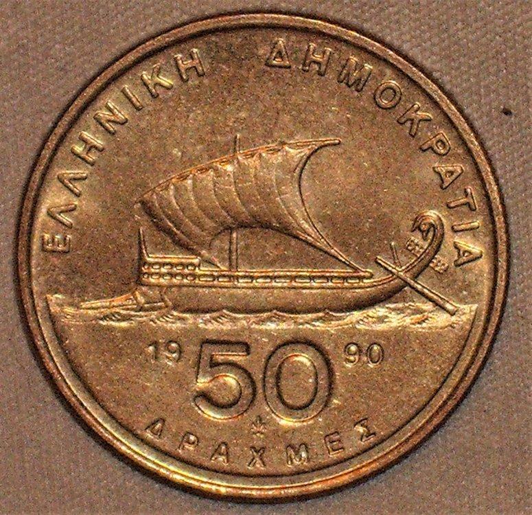 50 dracme 1990 d.JPG