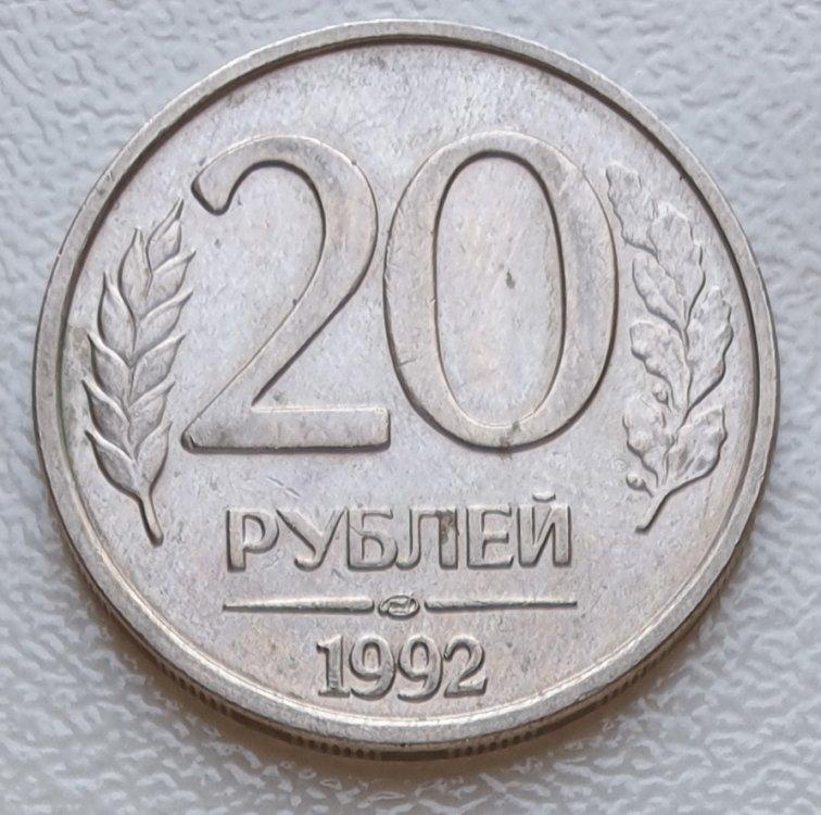 839457684_Russia(1).thumb.jpg.c62ed23d49b8fb449929904204855818.jpg