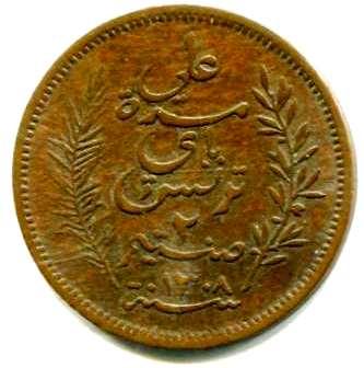 857111581_tunisia2c13081891a.jpg.735f6d40ff8837d9375e3003638f2025.jpg