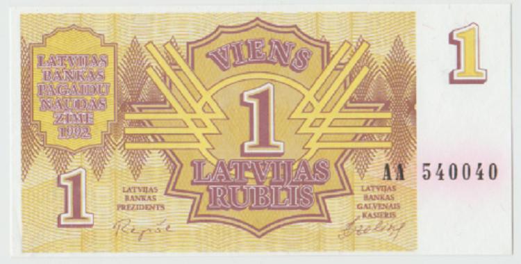 lit)1rublo1992.PNG