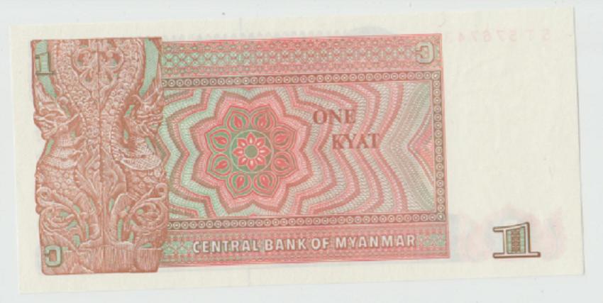 mian)1kyat-1990.PNG