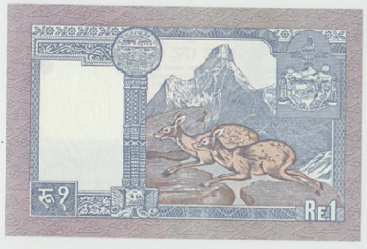 zb)1rupeenepal1990-.PNG