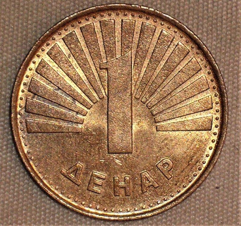 1 denar 1997 r.JPG