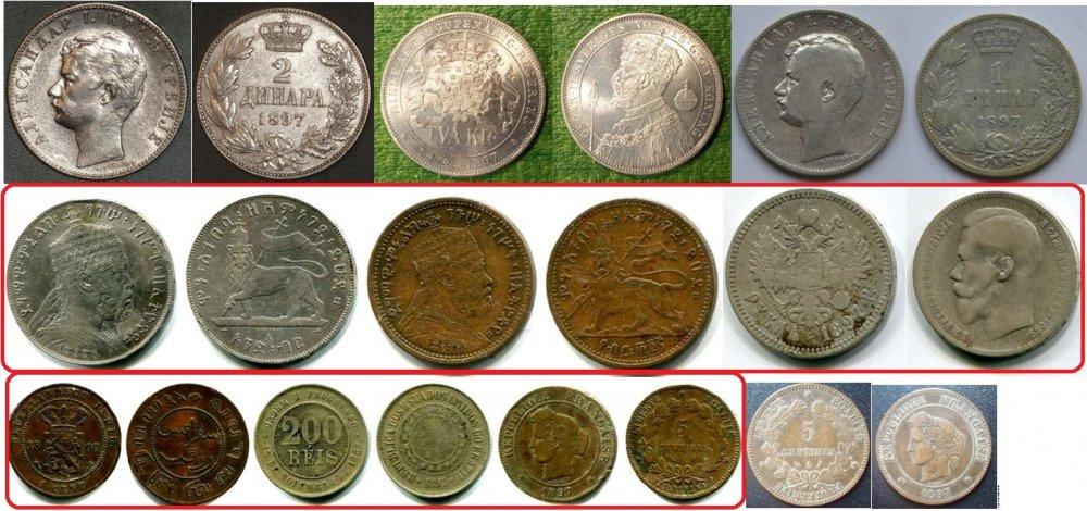 1897.thumb.jpg.9e900b6a18f3d636282b5fe9ca12cdfd.jpg
