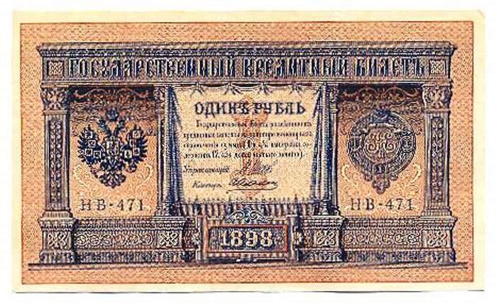 1954148301_russia18981.jpg.fbf99d2a3a12ee78796c50c2573985c7.jpg