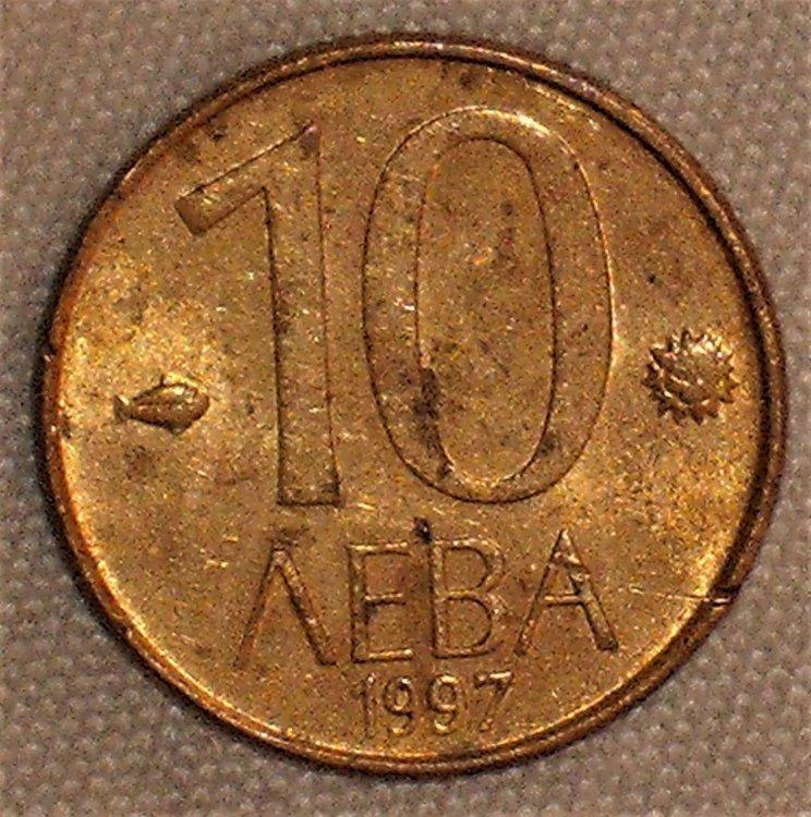 10 Leva 1997 r.JPG