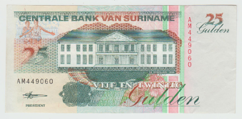 sur)25gulden1998.PNG