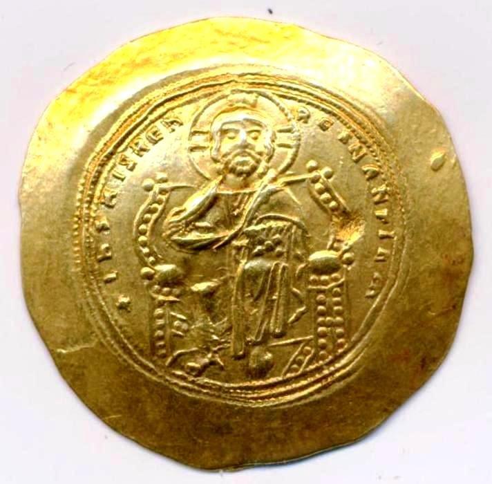 Costantino IX 1828a D.jpg