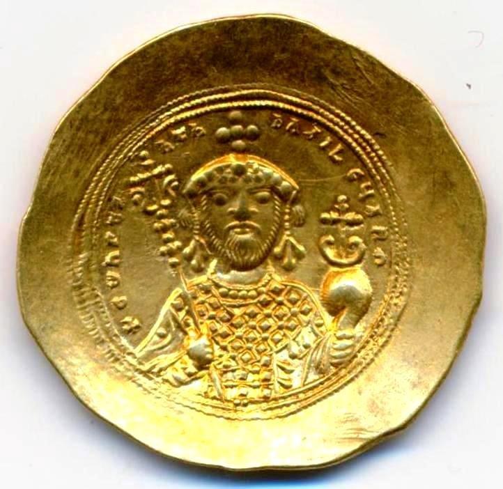 Costantino IX 1828a R.jpg