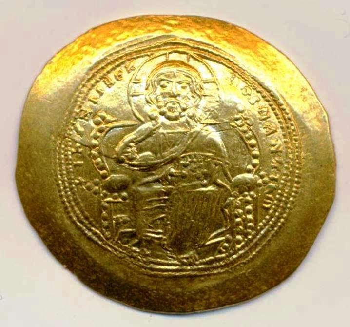 Costantino IX 1829 D.jpg