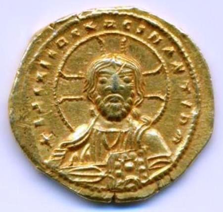 Costantino IX 6 D.jpg