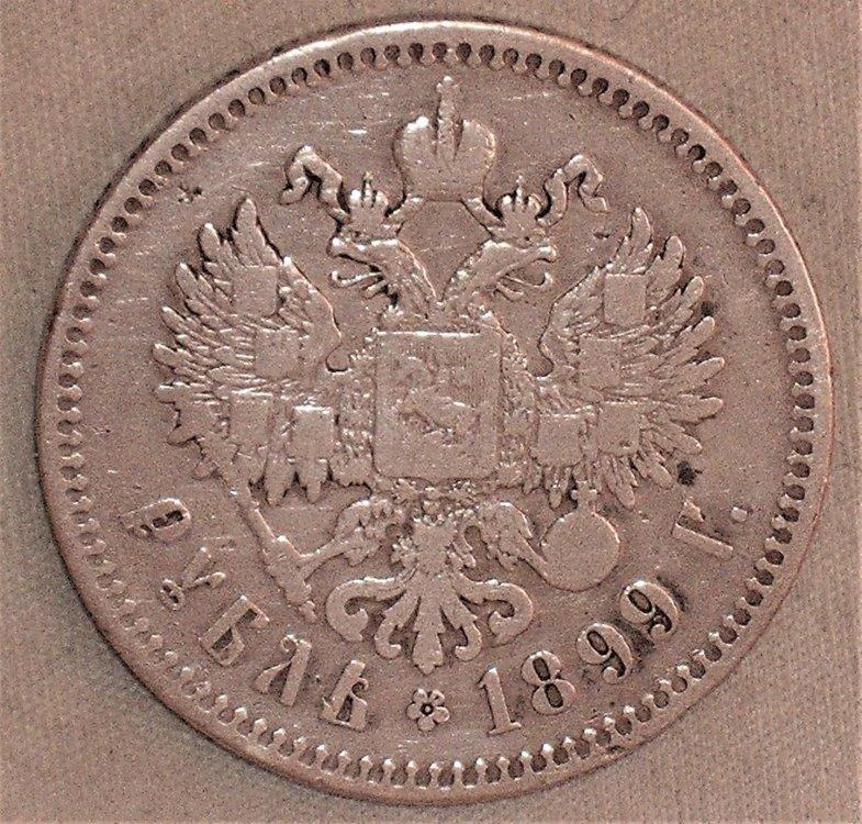 1 rublo 1899 r.JPG