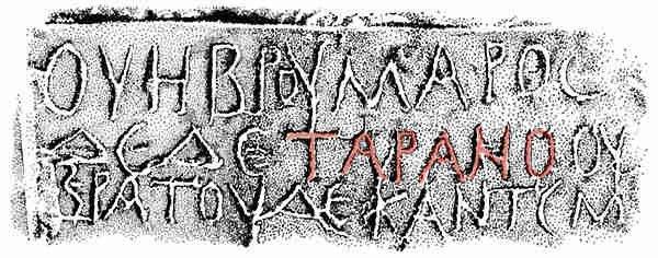 Archeologia-Taranis-1-Orgon-1.jpeg