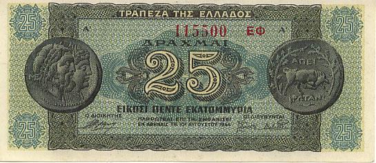 c075c1b5cf La grande svalutazione greca - La piazzetta del numismatico ...