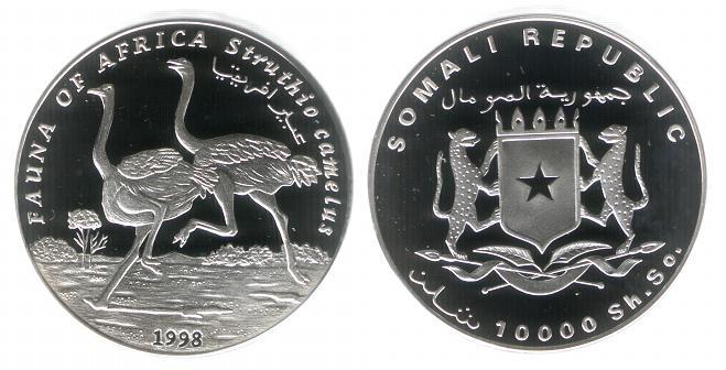 10000 Shillings - Struzzi