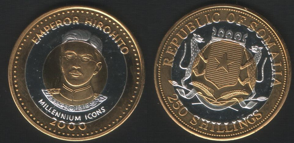 250 Shillings - Hiroito