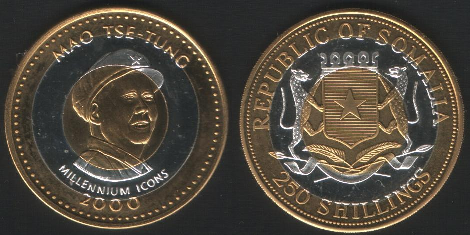 250 Shillings - Mao Tse Tung