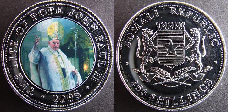 250 Shillings - 2005