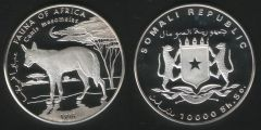 10000 Shillings - 1998 - Canis